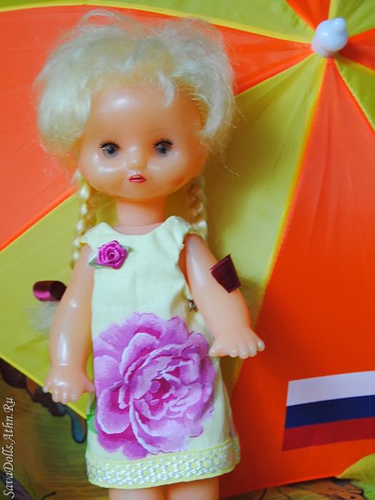 100717_ussr_girls_dress_06